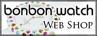 bonbon Watch Web Shop